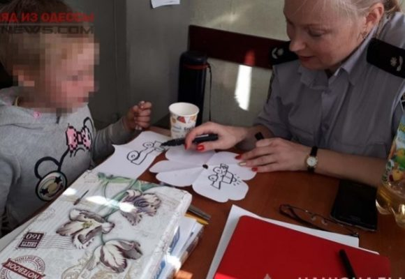 В Одесской области нашли путешествующего малыша