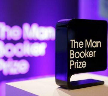 Жюри Букеровской премии опубликовало шорт-лист авторов