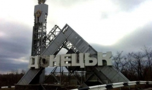 «Это Донецк … 19:40», — дончанка показала, что реально происходит в «столице» «ДНР» с наступлением темноты — кадры