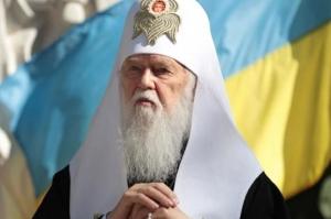 Томос был предоставлен Украине: Тука сообщил первым радостную новость