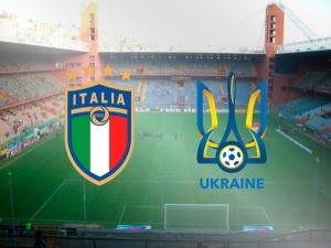 Италия — Украина: где смотреть товарищеский матч