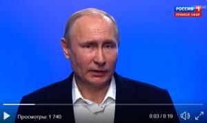 Видео слов Путина об Украине и России вызвало скандал в Сети: соцсети поймали президента РФ на вранье