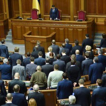 Депутаты приступили к изменению Уголовного кодекса по рекомендации ООН