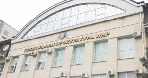 Террористы «ЛНР» вынесли приговор луганчанину за 16 фотографий в соцсети – подробности