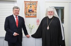 «Полностью поддерживаем Украину и Томос», — предстоятель церкви Финляндии в Киеве «отрекся» от РПЦ