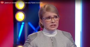 «Вся дергалась, глазки бегали, губы тряслись», — Тимошенко стало плохо от «неудобных» вопросов про Путина, Россию и Донбасс