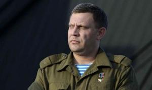 Захарченко живым видели в Донецке: главарь «ДНР» спокойно вошел в одно из зданий – громкие подробности
