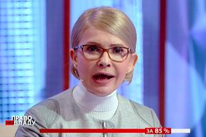 »Инцидент» и «наши пленные», — заявление Тимошенко об агрессии РФ в Азове вывело из себя украинцев