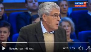 Видео скандала в прямом эфире росТВ из-за Украины: после слов Гозмана по Азову ведущие в студии опешили