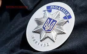 В Одесской области появились дерзкие грабители