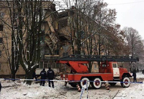 На месте взрыва в Фастове завершили поисковые работы