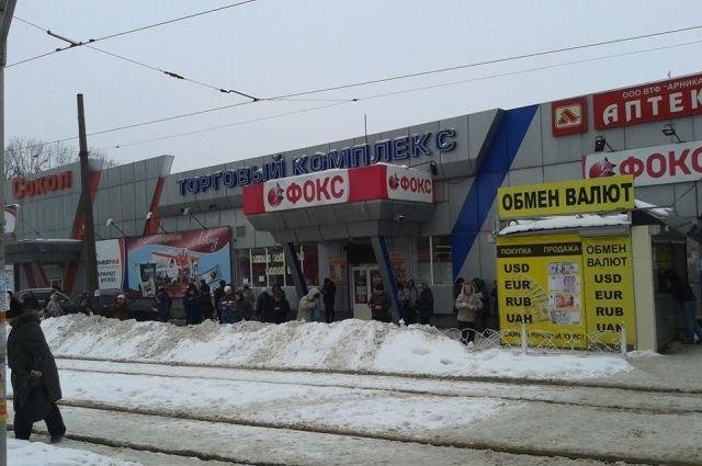 Жители Донецка жалуются на резкое ухудшение соцобеспечения