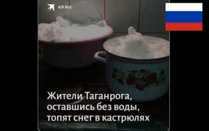 Произошедшее в Таганроге поразило соцсети — россиянам припомнили вранье про Украину