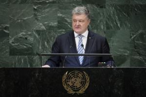 »Пришло время поставить на место Россию, превратившую Донбасс в конвейер для своей машины убийств», — Порошенко
