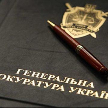 ГПУ подготовила иск по члену «ЛНР», который пытал военнослужащих в Горловке