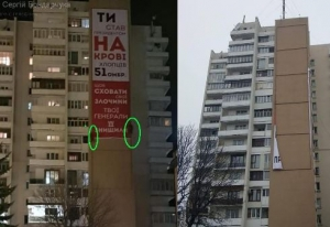Бойцы бывшей 51-й ОМБр сделали жесткое заявление к «людям» Коломойского и загнали их штабы в тупик — фото