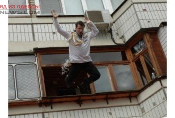 В Одессе из окна выбросили иностранца