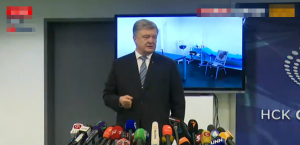 Порошенко отреагировал на желание Зеленского использовать в дебатах Тимошенко