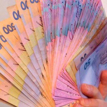 В Украине изменили сумму выплат денег на командировки