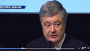 Порошенко дал остроумный совет Зеленскому на посту президента: появилось видео — соцсети в восторге