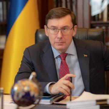Луценко назвал условия, при которых торговля с ОРДЛО не будет «криминалом»