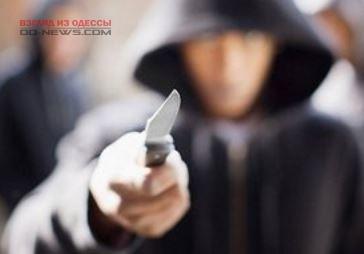 В Одесской области продолжаются ограбления туристов