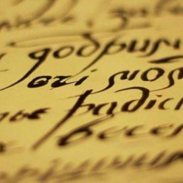 Суд признал конституционной языковую статью закона «Об образовании»