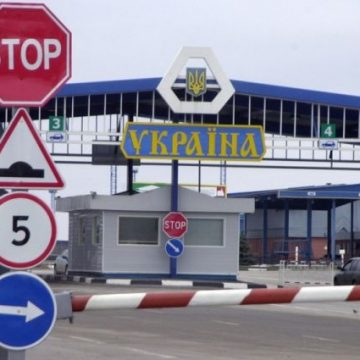 В Украине утвердили стратегию управления границами до 2025 года