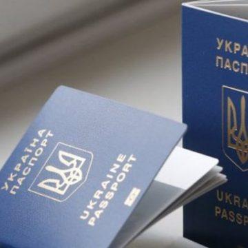 В Украине изменится процедура оформления паспортов