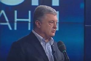 Три телеканала в срочном порядке включили выступление Порошенко во время марафона «Стоп реванш!» — видео