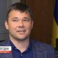 Богдан «рассорился» с Кабмином — Тука раскрыл резонансные подробности конфликта