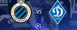 «Брюгге» — «Динамо» Киев: видеотрансляция матча Лиги чемпионов