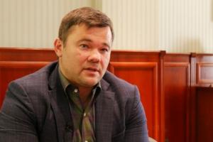 Богдан резко ответил Нидерландам на критику выдачи Цемаха: «Мы должны защищать ваши интересы?»