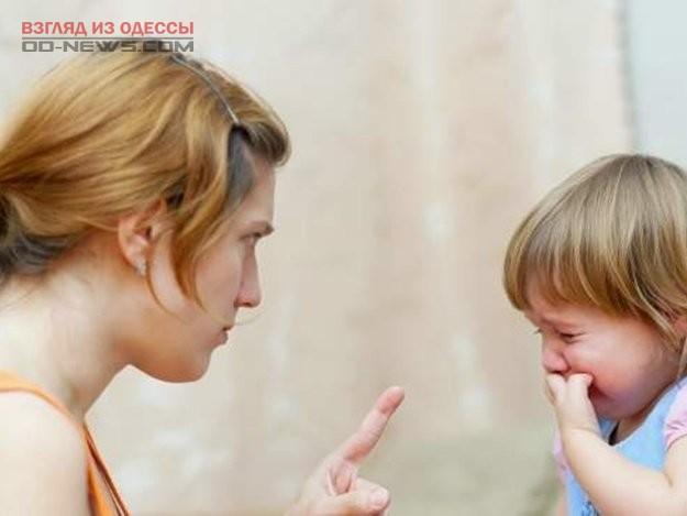 В Одессе произошла мгновенная реакция на жестокое обращение с ребенком