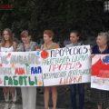 Одесским циркачам запрещено эксплуатировать диких животных