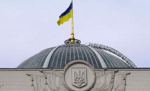 Рада официально приняла закон Зеленского об импичменте: что это значит