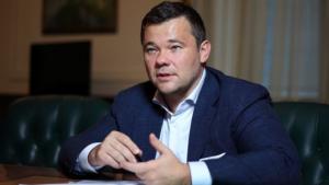 Глава ОП Богдан требует очистки украинских СМИ – детали