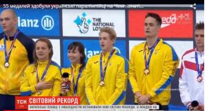 Украина обошла Россию, США и Китай: Паралимпийская сборная по плаванию поразила результатом на чемпионате мира