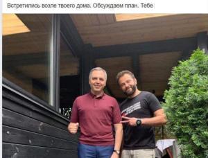 Фото с угрозами Дубинского и Портнова возле дома Гонтаревой слили в Сеть