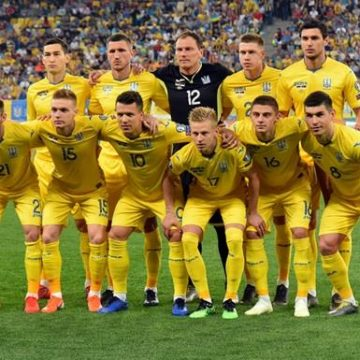 Где смотреть онлайн Украина — Португалия: ключевой матч для украинской команды