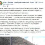 В Раздельнянском районе ждут новых акций протеста: «Слуга народа» Васильковский обманул избирателей?