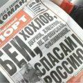 Как сборная Украины ответила на «Бей, хохлов» и оставила соперника за бортом Евро