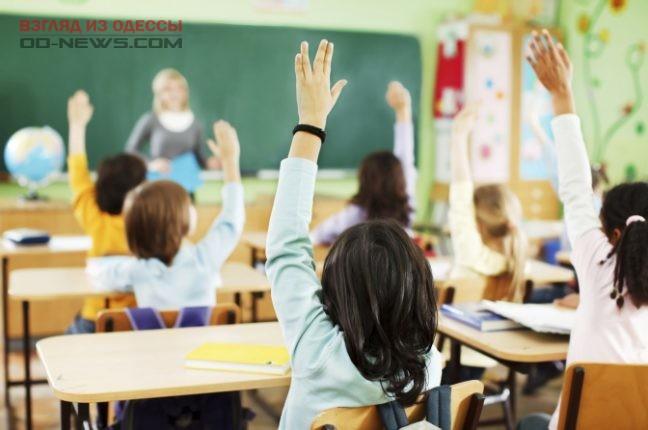 Русский язык одесским школьникам не отменят: комментарий департамента образования