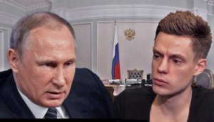 Юрий Дудь может стать следующим президентом России — опрос среди россиян угрожает Путину