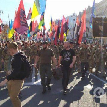 Многотысячный Марш защитников Украины в Киеве: активисты не допустят капитуляции на Донбассе — видео