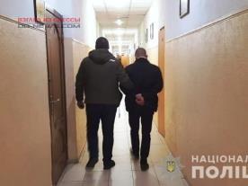 В Одессе задержали мужчину, до смерти избившего пенсионера