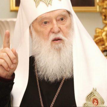 ПЦУ определилась с гарантиями для патриарха Филарета: 90-летний иерарх остается при делах