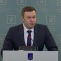 В Украине назвали 6 ключевых нюансов газового контракта с РФ: «Транзит будет»