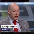 Гордон о поступке Зеленского: «Путин никогда этого не забудет и не простит» — видео