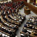 ВР приняла закон об особом статусе Донбасса, о котором Путин просил Зеленского: что произошло